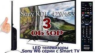 LED телевизоры Sony W6 серии с Smart TV - Меню + Lan - USB - ОБЗОР 3(Поддержите развитие канала, пожалуйста не блокируйте рекламу. -------- ВИДЕО - ОБЗОР - 3 : В видео обзоре, который..., 2014-01-03T15:55:17.000Z)