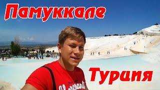 Смотреть видео экскурсии в Турции