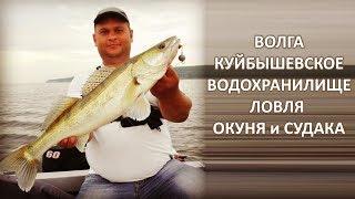 Рыбалка на Куйбышевском водохранилище