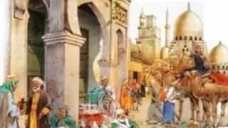 Арабский халифат и его распад. 6 кл. История Средних веков