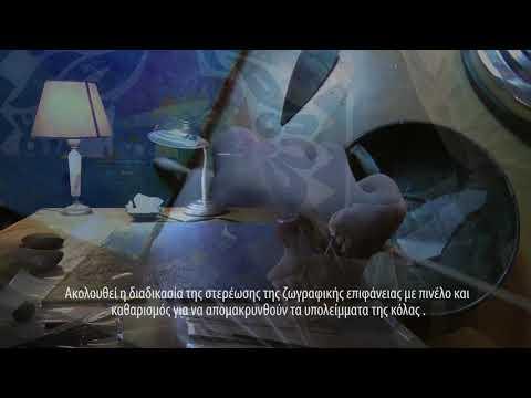 TASSOS MELETOPOULOS - M.ECONOMOU PAINTING