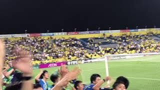 湘南ベルマーレ 38 山崎 凌吾 チャント 〜歌詞〜 ラッラッラッラ ラララ...