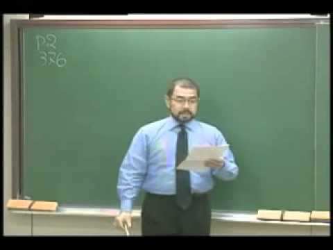 東進 講師紹介  - 英語 - 今井 宏先生 分かりやすい授業