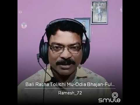 Bali Rath Tolichi mun, Solo song