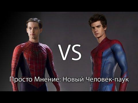 Человек паук 2 мультфильм смотреть онлайн современный все серии подряд