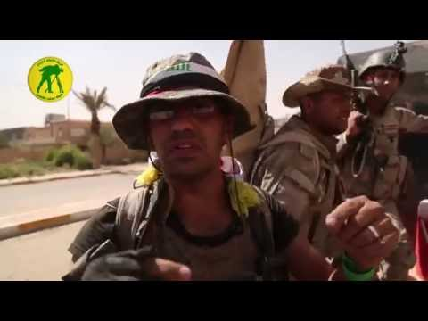 Iraqi Security Forces reporting from inside the liberated center of Fallujah