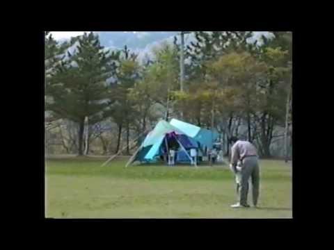 GW 秋田市太平山 仁別ピクニックの森でランチ1995 5 4