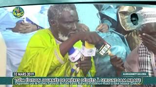 S. Papa Sall mom Baay Saam Mbaye   Journée S. Sam MBAYE 2019 à Keur Massar
