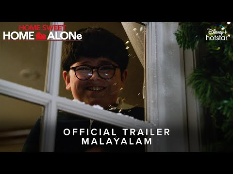 HOME SWEET HOME ALONE   Official Malayalam Trailer