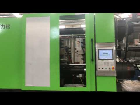 LISONG Machinery—IML soliton for 20L bucket, with 500T high speed injection molding machine