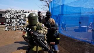 加齢たサバゲー 2bro共闘サバゲ風景 thumbnail