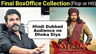 Sye Raa Narasimha Reddy Final BoxOffice Verdict Out|A Hit Or Flop? Ramcharan