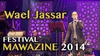 Festival Mawazine 2014 : Wael Jassar @ Espace Nahda  - Samedi 31 Mai 2014