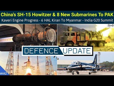 Defence Updates #442 - Kaveri Engine Progress, 6 HAL Kiran To Myanmar, BSF Special Bunker