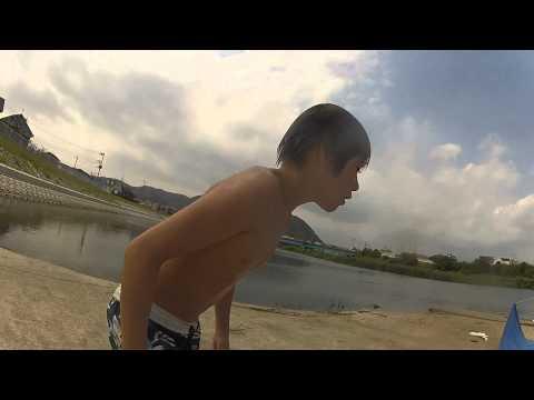 Blue Tarp Surfing