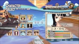 ワンピース 海賊無双 - 全キャラ 衣装 + 必殺技 コレクション thumbnail