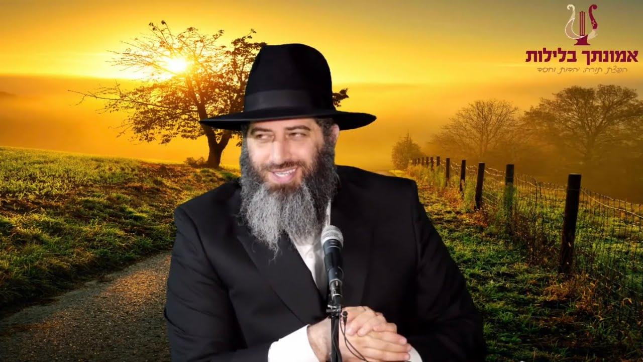 הרב רונן שאולוב LIVE - אהבת נשים - שמירת העיניים - זהירות מגאוה בזוגיות - תל אביב 27-5-2020