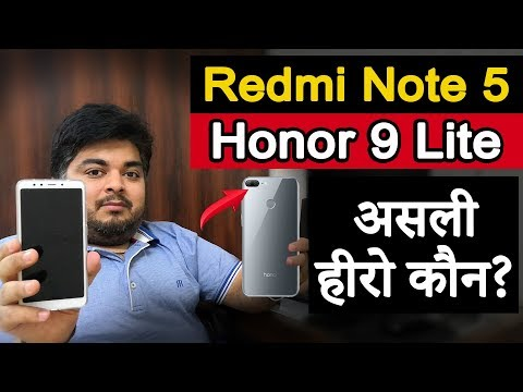 Redmi Note 5 vs Honor 9 Lite | Which one is the best? | Quick Comparison | Askgizmogyan#8 in Hindi