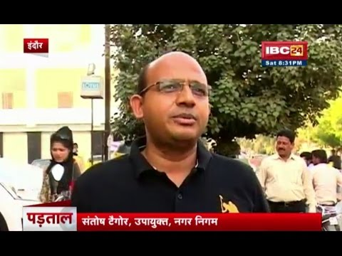 WHY WATER CRISIS IN INDORE SPECIAL REPORT !! PADTAL