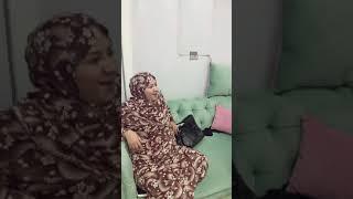 الأم المصريه لما بنتها تحكيلها سر (وصلوا الفيديو ل 50الف لايك)
