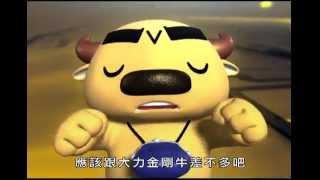 快樂星貓 第六季第2集