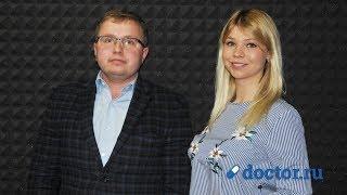 Семейная медицина с доктором Ликуновым. Медицинская этика в работе семейного врача