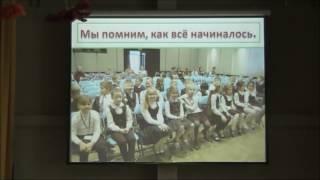 Школа 879 Выпуск 4 класс 2017
