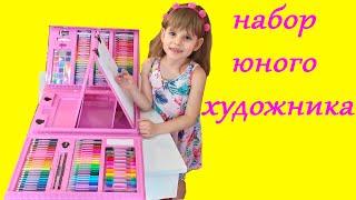 ????????️✏️???????? Лучший набор для рисования | Смотрите обзор покупки детский набор для творчества