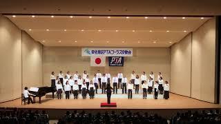 第49回広島市安佐南区PTAコーラス交歓会 高取北中学校PTA 福笑い