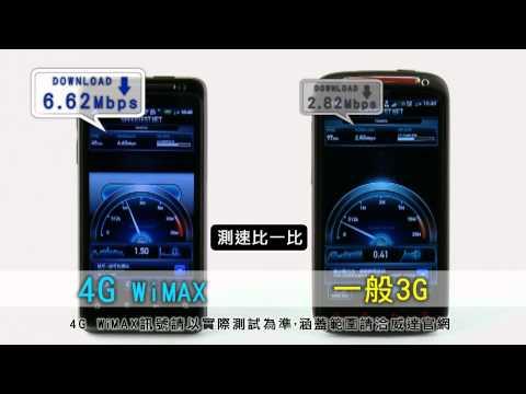 4G PK 3G實測篇.mpg
