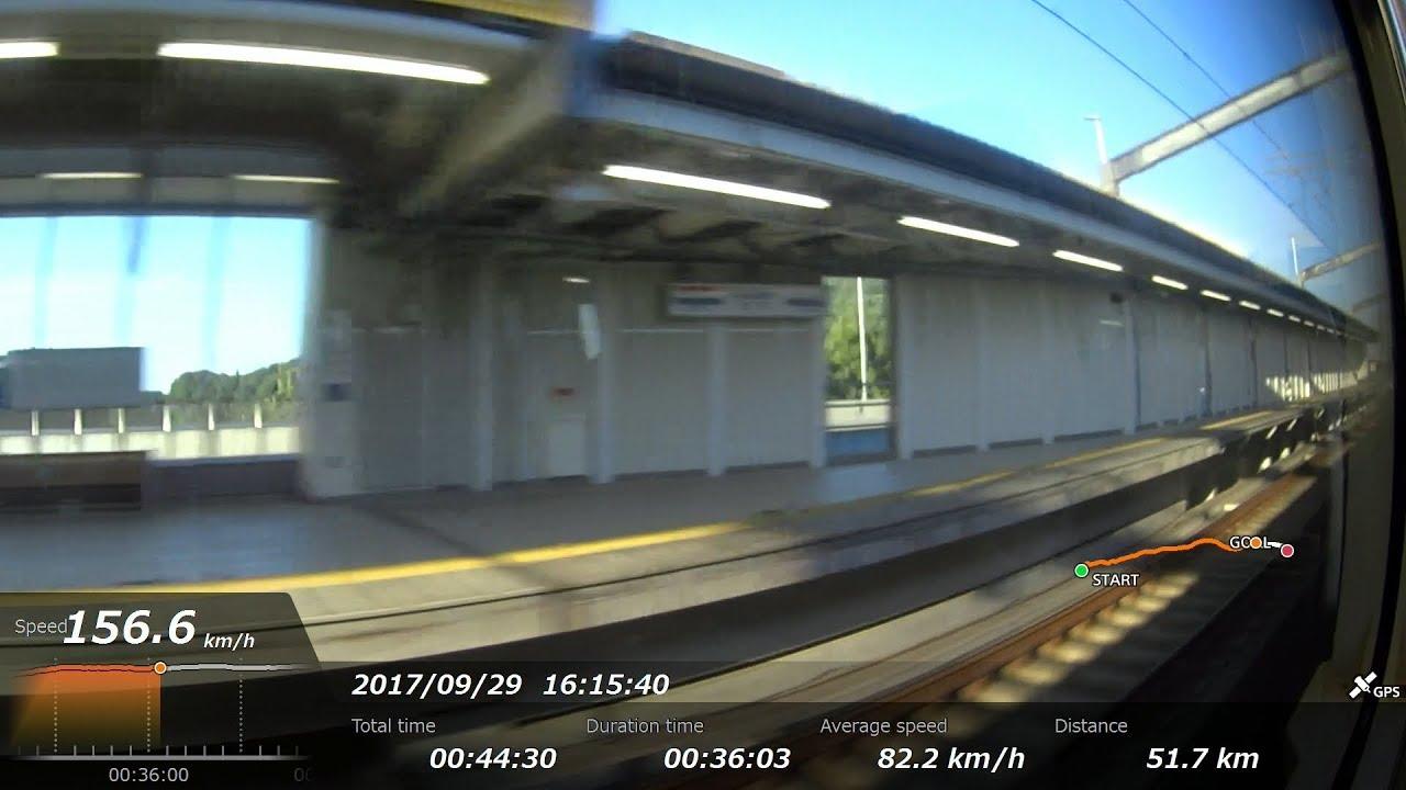 [60p/速度表示] スカイライナー車窓 京成上野→成田空港 / Scenery ...