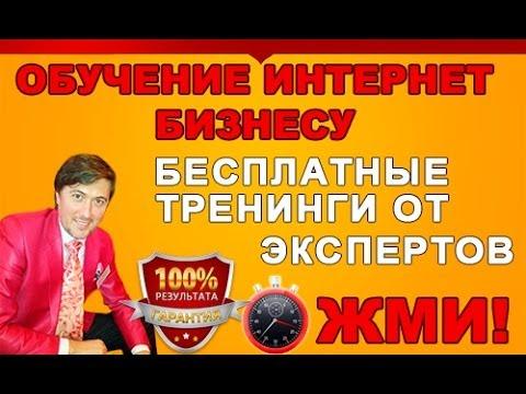Курсы медицинской косметологии в Москве: обучение