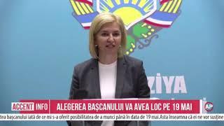 Alegerea Bașcanului va avea loc pe 19 mai