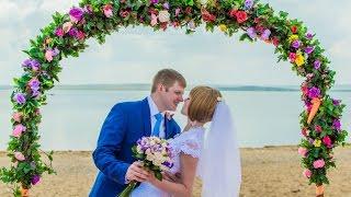 Свадебный клип Евгения и Юлии 6 августа 2016 г.