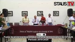Toma protesta el Consejo General de Delegados del STAUS período 2019-2020