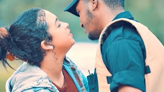 Mulualem Takele & Ephrem Amare - Teshenfialehu | ተሸንፌያለሁ - New Ethiopian Music 2018 (Official Video)