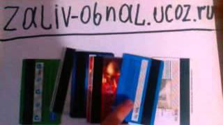 карты на обнал, залив(Делаю заливы на ваши счета и карты, а также даю карты с пинами. http://zaliv-obnal.ucoz.ru/, 2013-07-01T17:08:55.000Z)