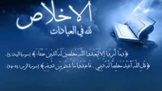 Ислам - Религия Искренности - 3 - Салим Абу Умар Аль-Газзи