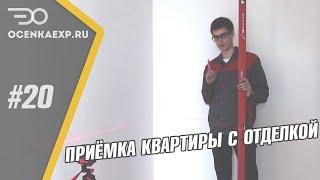 видео ЖК Ясеневая 14