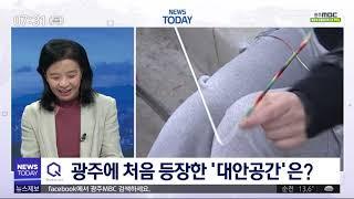 [뉴스투데이](이슈인-문화) 청년 예술인들의 대안공간