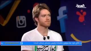 ماكس اوف ارابيا.. في #تفاعلCOM