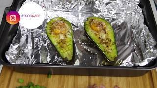 Как приготовить рецепт Авокадо с яйцом запеченное в духовке с беконом