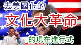 中美貿易戰進入了一個新的章節! GOOGLE居然也加入了戰局?這場戰...