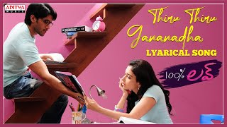 Thiru Thiru Gananadha Full Song With Lyrics - 100% Love Songs - Naga Chaitanya, Tamannah, DSP