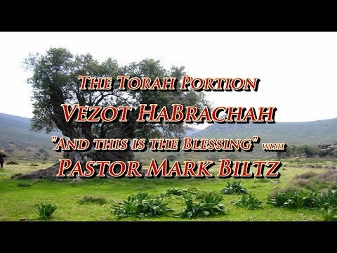 October 22, 2016: And this is the Blessing (Vezot Ha'Brachah)