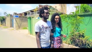 Kiflom Abrha - Anchin Mesay - (Official Music Video) - Ethiopian New Music 2016