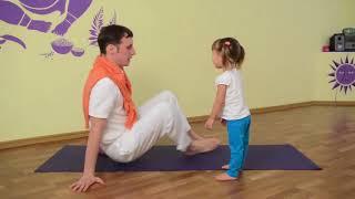 Детская йога 1-4 года