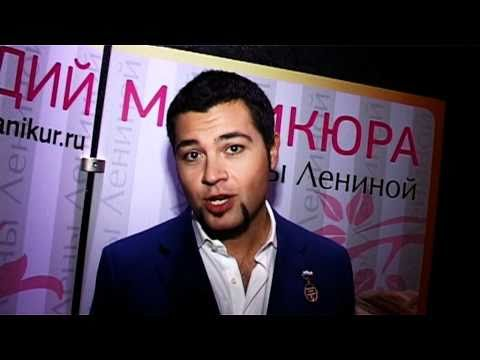 Маникюр в студии маникюра Лены Лениной