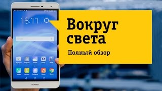 видео Что такое LTE в планшете
