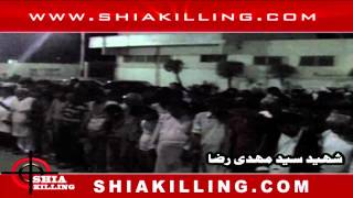 Shaheed Syed Mehdi Raza - Shiakilling In Karachi - By Shiakilling.com